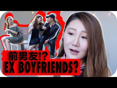 IF YOU SEE YOUR EX...? ft. OH EMMA [看到前男友你会...?]