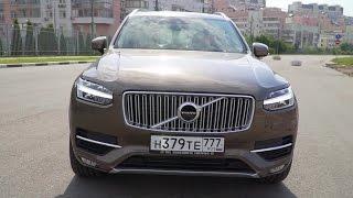 Volvo XC90, не обзор(Рассказываем про мультимедиа в Volvo XC90 да и вообще про машину. Текстовая версия появится на днях на Mobile-review.com...., 2016-08-03T11:55:45.000Z)