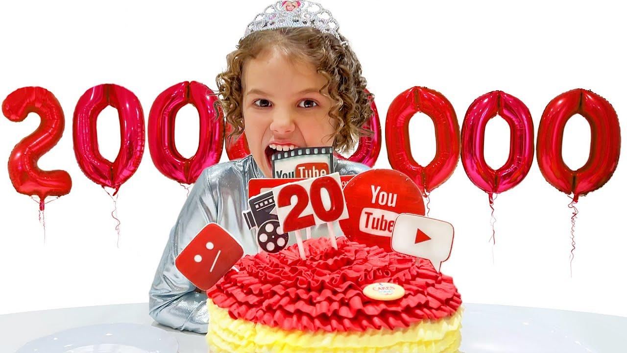 Katy celebrates 20 million party for Miss Katie