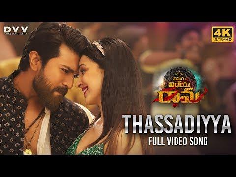 Thassadiyya Video Song  Vinaya Vidheya Rama Video Songs  Ram Charan, Kiara Advani  Dsp  4k
