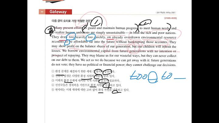 [KISH] 5월 수능특강 4강 Gateway_이진성T