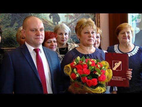 С юбилеем, Татьяну Ручкину, сотрудницу Ивантеевского Водоканала!