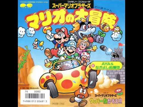 Mario's Big Adventure Side A: Mario's Big Adventure