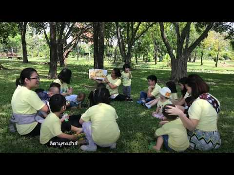 Natural Classroom in Bangkok