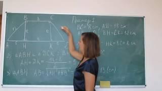 Математика это просто. Теорема Пифагора 4.
