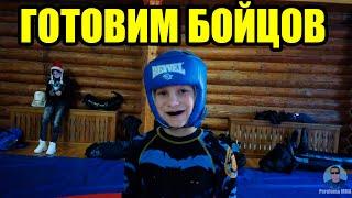 MACHINES MMA 1 день Бойца с Швейцарии В Украине новый год 2020 тарасов Каменные лица 4к