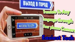 Translate To any language through phone Camera-Android Tips-Bangla Tutorial-Tech MH Masum