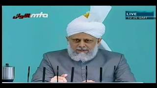 Friday Sermon 8 May 2009 (Urdu)