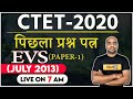 - CTET 2020-21  EVS  By Pawan Sir  Previous Year Question Paper  July 2013