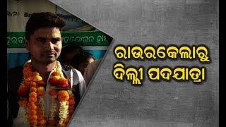 Reporter Live: Rourkela Man Walks 1350 Km To Meet PM Modi