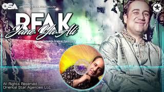 Jane Ya Ali | Rahat Fateh Ali Khan | complete full version | official HD video | OSA Worldwide