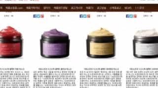 메롤원두정수기 광고 홈페이지에  커피광고 정수기광고 메…
