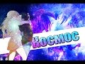 Я покажу тебе космос в одно касание AMV с Мэй Тян На конкурс Маки Тян Lesik ღ Animeshnitsa ღ mp3