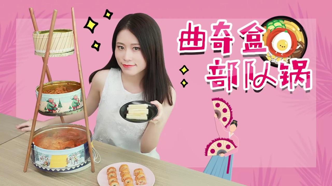Download E64 Cooking Korean Troops Pot With Cookie Box In Office| Ms Yeah