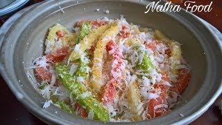 Bánh tằm mì mềm dẻo của ngày xưa || màu từ rau củ || Steamed Cassava || Natha Food