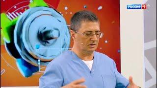 Доктор Мясников: Хрустит челюсть - это опасно?