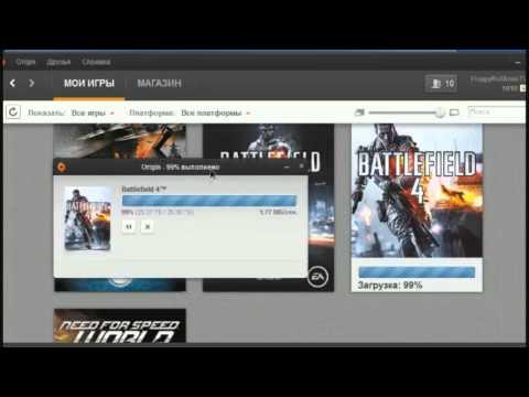 Battlefield 4.Быстрая загрузка игры после переустановки Windows(подробно)
