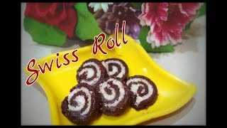 Chocolate Swiss Roll with Biscuits/Quick and Easy No Bake Sweet Recipe🙂🙂
