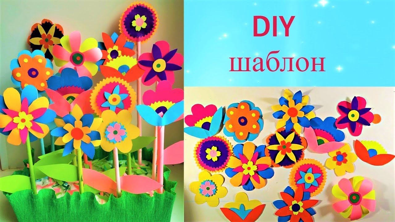 Супер поделка. Как сделать подарок, цветы на 8 марта и Пасху. Make flowers.