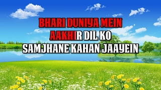 BHARI DUNIYA MEIN - DO BADAN - HQ VIDEO LYRICS KARAOKE