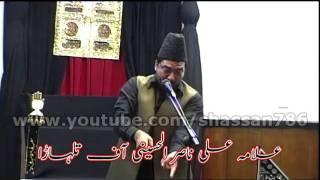 Allama Ali Nasir Al-Hussaini of Talhara | Imamia Mission, London (20/05/2011)