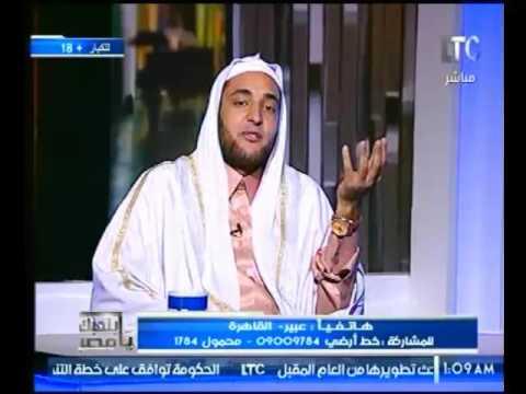 بالفيديو .. متصلة : تهاجم المدعي بالمهدي المنتظر 'لابس بدي وبيتكلم في الدين