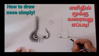 How To Draw Nose Easy