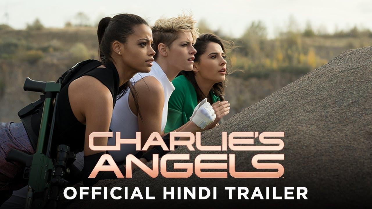 Download CHARLIE'S ANGELS - Official Hindi Trailer - In Cinemas November 15