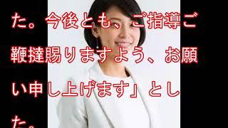 女優の相武紗季(32)が第1子を出産したことを10月4日、所属事務...