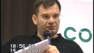 Андрей Черевко - Спорт и продукты питания в спорте