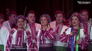 """XXX FORUM HUMANUM MAZURKAS -Narodowy Chór Ukrainy im. """"G.G.Wierowki""""- F.Szopen-""""Życzenie"""""""