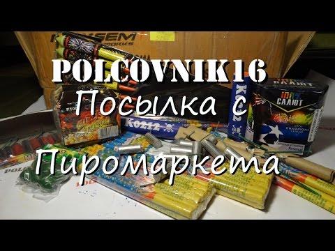 Петарды - интернет-магазине пиротехники