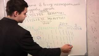 ЕГЭ математика С6. Несократимая дробь. Видео урок.