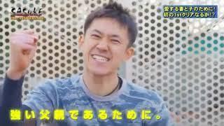 第33回大会1stSTAGEクリア者 森渉.
