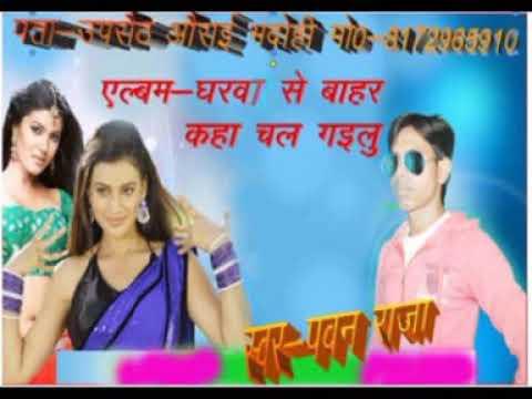 Web music pavan raja