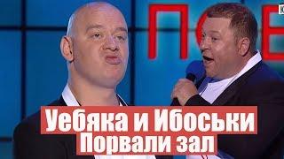 ШОКОВЫЙ ПОЕДИНОК! Парубий VS Кличко | Вечерний Квартал в Турции ЛУЧШЕЕ