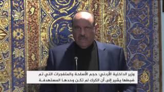 ملك الأردن: قادرون على مواجهة الإرهاب