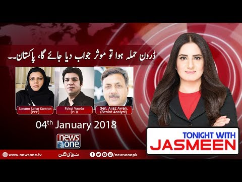 TONIGHT WITH JASMEEN - 04 January 2018 - News One