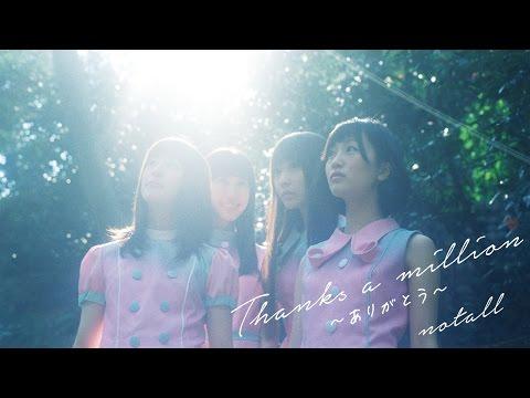 notall 『Thanks a million ~ありがとう~』  PV full ver.