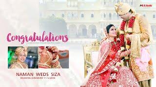 Din Shagna Da (The Bridal Entry Song), Latest Wedding Highlight