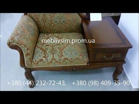 Диваны-кровати, диваны: купить мягкий диван в Киеве