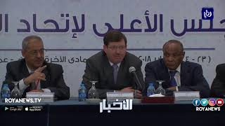 نقابة الاطباء الاردنيين تستضيف اجتماع اتحاد الاطباء العرب