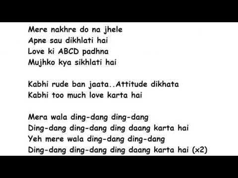 DING DANG Full Song Lyrics Movie - Munna Michael |  Amit Mishra, Antara Mitra