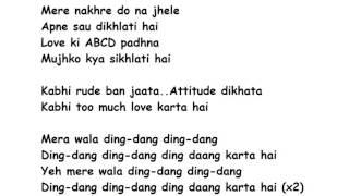 DING DANG Full Song Lyrics Movie - Munna Michael    Amit Mishra, Antara Mitra