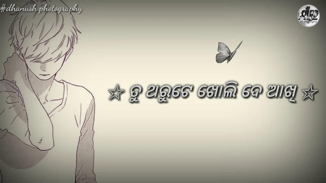 """Beby"" 😓 odia whatsapp lyrics status song || dhanush photography"