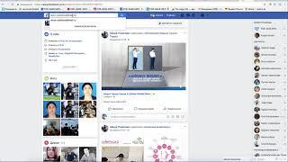 Как по Viber или FaceBook найти вашего кандидата с рабочей тетради