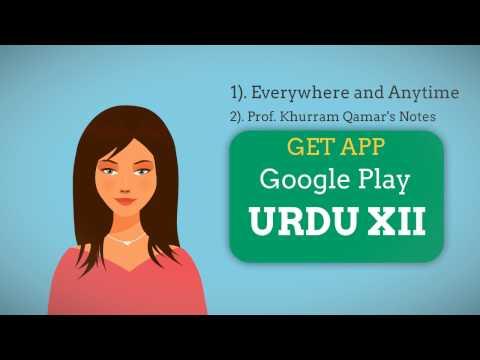 Urdu XII - Apps on Google Play