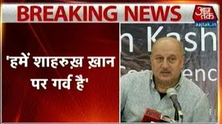 Anupam Kher Shows Support For Shah Rukh Khan