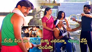 Ravi Teja, Aasin, Jaya Sudha All Time Superhit FULL HD Blockbuster Movie Part -7 | Vendithera