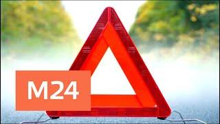 Смотреть видео Массовое ДТП произошло на Минском шоссе - Москва 24 онлайн